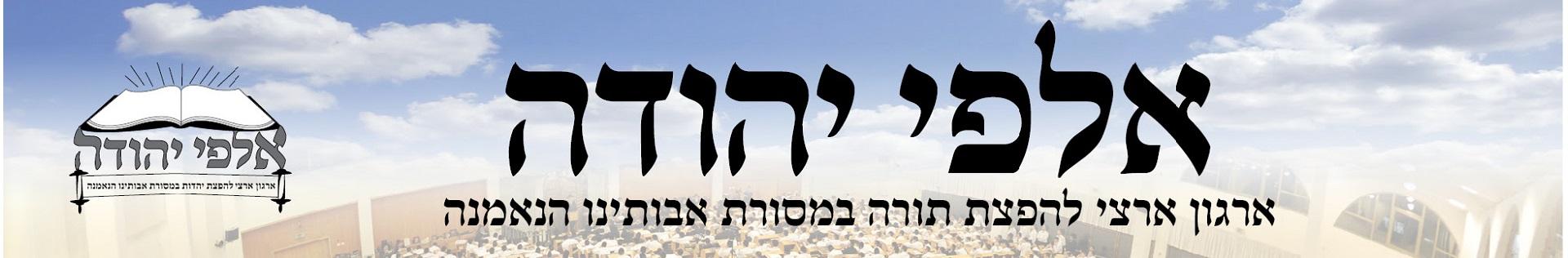 תגית: הרב שמעון בעדני