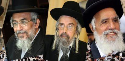 מדברי הרבנים הגאונים